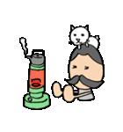 ヒゲおじさんと猫 その3(個別スタンプ:01)