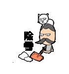 ヒゲおじさんと猫 その3(個別スタンプ:02)