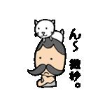 ヒゲおじさんと猫 その3(個別スタンプ:06)