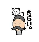 ヒゲおじさんと猫 その3(個別スタンプ:07)
