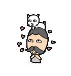 ヒゲおじさんと猫 その3(個別スタンプ:09)