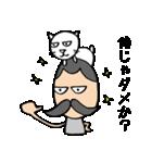 ヒゲおじさんと猫 その3(個別スタンプ:10)