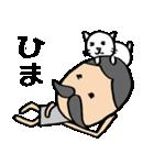 ヒゲおじさんと猫 その3(個別スタンプ:13)