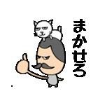 ヒゲおじさんと猫 その3(個別スタンプ:14)
