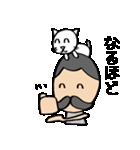 ヒゲおじさんと猫 その3(個別スタンプ:15)