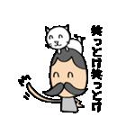 ヒゲおじさんと猫 その3(個別スタンプ:16)