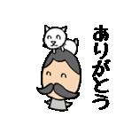 ヒゲおじさんと猫 その3(個別スタンプ:18)