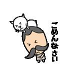 ヒゲおじさんと猫 その3(個別スタンプ:19)