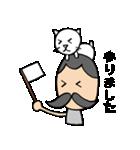 ヒゲおじさんと猫 その3(個別スタンプ:20)