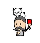 ヒゲおじさんと猫 その3(個別スタンプ:22)