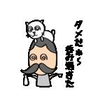 ヒゲおじさんと猫 その3(個別スタンプ:23)
