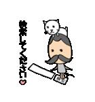 ヒゲおじさんと猫 その3(個別スタンプ:24)