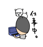 ヒゲおじさんと猫 その3(個別スタンプ:25)