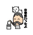 ヒゲおじさんと猫 その3(個別スタンプ:26)