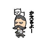 ヒゲおじさんと猫 その3(個別スタンプ:27)