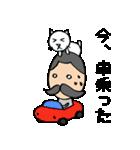 ヒゲおじさんと猫 その3(個別スタンプ:28)