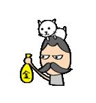 ヒゲおじさんと猫 その3(個別スタンプ:34)