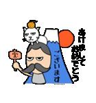 ヒゲおじさんと猫 その3(個別スタンプ:37)
