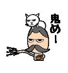 ヒゲおじさんと猫 その3(個別スタンプ:38)