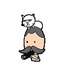 ヒゲおじさんと猫 その3(個別スタンプ:39)