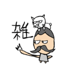 ヒゲおじさんと猫 その3(個別スタンプ:40)
