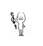 おひげのLAP2(個別スタンプ:14)