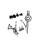 おひげのLAP2(個別スタンプ:20)