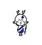 キューティーコロンちゃん(韓国語ver.)(個別スタンプ:1)