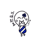キューティーコロンちゃん(韓国語ver.)(個別スタンプ:2)