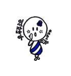 キューティーコロンちゃん(韓国語ver.)(個別スタンプ:4)