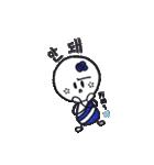 キューティーコロンちゃん(韓国語ver.)(個別スタンプ:6)