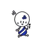 キューティーコロンちゃん(韓国語ver.)(個別スタンプ:8)