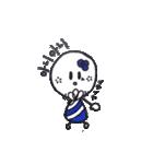 キューティーコロンちゃん(韓国語ver.)(個別スタンプ:9)