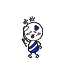 キューティーコロンちゃん(韓国語ver.)(個別スタンプ:10)