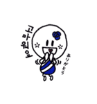 キューティーコロンちゃん(韓国語ver.)(個別スタンプ:13)