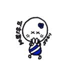 キューティーコロンちゃん(韓国語ver.)(個別スタンプ:14)