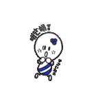 キューティーコロンちゃん(韓国語ver.)(個別スタンプ:15)