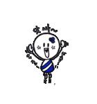 キューティーコロンちゃん(韓国語ver.)(個別スタンプ:16)