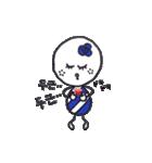 キューティーコロンちゃん(韓国語ver.)(個別スタンプ:17)