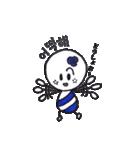 キューティーコロンちゃん(韓国語ver.)(個別スタンプ:20)