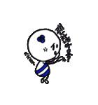 キューティーコロンちゃん(韓国語ver.)(個別スタンプ:21)