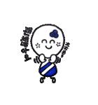 キューティーコロンちゃん(韓国語ver.)(個別スタンプ:22)