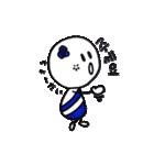 キューティーコロンちゃん(韓国語ver.)(個別スタンプ:23)
