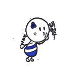 キューティーコロンちゃん(韓国語ver.)(個別スタンプ:24)