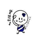 キューティーコロンちゃん(韓国語ver.)(個別スタンプ:25)