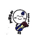 キューティーコロンちゃん(韓国語ver.)(個別スタンプ:26)