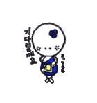 キューティーコロンちゃん(韓国語ver.)(個別スタンプ:27)