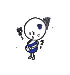 キューティーコロンちゃん(韓国語ver.)(個別スタンプ:29)
