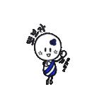 キューティーコロンちゃん(韓国語ver.)(個別スタンプ:33)