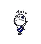 キューティーコロンちゃん(韓国語ver.)(個別スタンプ:35)